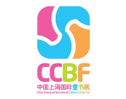 CCBF single logo